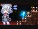 【ロックマン11】リッカチャン11 運命のこはるぐま!! その3