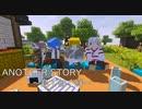 【Minecraft】ANOTHER STORY~島で紡ぐ絆~ life13