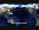 太平洋を汚してならぬ・台湾防衛の意義