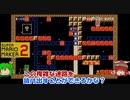 【ゲーム大アリー】複雑怪奇!道が変わる迷路!マリオメーカー2(page6)