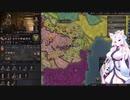 【Crusader Kings3】マジャール血風録 Part11