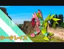 """【折り紙】「シータレイス」 29枚【三色】/【origami】""""Theta Wraith"""" 29 pieces【colors】"""