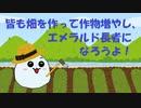 【MINECRAFT】簡単に作れる基本の畑と、それを簡単に重ねられる農業タワー!【ゆっくり解説】