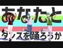 創作アイドルで太/陽/系/デ/ィ/ス/コ