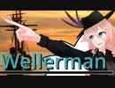 【IA】Wellerman【カバー曲】