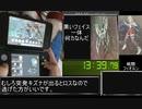 ゼノブレイドRTA(3DSver.)NG+ 3時間25分4秒 part1
