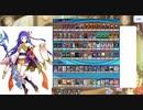 【遊戯王ADS】プリコネ