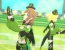 【プロセカMV】天使のクローバー 花里みのりver. MORE MORE JUMP!・リン