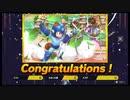 【スマスペ#177】「ドクマリの謎」勝ち上がり乱闘 ロックマン