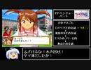 【ゆっくり実況】サクラ大戦4 ~恋せよ乙女~ 花火ED.mp7