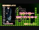 日本を元気にしよう!『V援隊コメントリレー』Vol.12 ~if six was nine Dr.satoshi&Vo.手鞠 ~