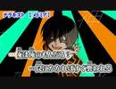 【ニコカラ】ナラキスト【on vocal】