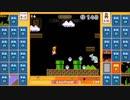 【 #マリオ35 #ゲーム実況】戦わなければ生き残れないスーパーマリオブラザーズ35 #SuperMarioBros35 gameplay5