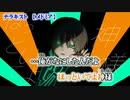 【ニコカラ】ナラキスト【off vocal】-3
