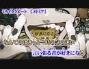 【ニコカラ】ミカイタクビート【off vocal】+2