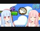 【夢の泉の物語】初めてカービィをする琴葉姉妹【A.I.VOICE実況】#8