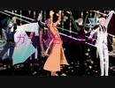 【MMD刀剣乱舞】ガチ百合の女王
