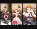 【ミリシタ】水瀬伊織「プライヴェイト・ロードショウ(playback, Weekday)」ソロ2mix MV