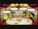 【Miitopia】なつかしの大賢者登場&宿屋で記念パーティ!(その3)