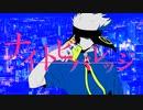 ナイトビバレッジ - 健音テイ/Nightbeverage ▽ マサヤキ【UTAUオリジナル】