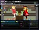 【東方二次実況】世界を救え!「大妖精ズRPG」 Part2