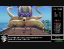DQ11S Steam版 3Dモード固定RTA 5:20:03 part4
