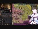 【Crusader Kings3】マジャール血風録 Part12