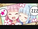 デートを楽しむ可愛い葵ちゃん【Newポケモンスナップ】
