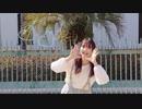 【水咲めい】かいしんのいちげき! 踊ってみた
