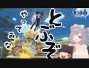 【原神 バグ】誰でもできる上昇バグ!!(時間も飛びます)