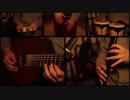 【全部俺】ガルドーブ ホーム/光田康典−クロノクロス【演奏してみた】