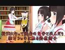 【新3D】新3Dになって過去の自分と並んだり猫耳ショ○に触る鈴鹿詩子【にじさんじ切り抜き】
