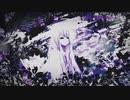 Megurine Luka - Social disorder (ft. Yokomin, My Angel Inori) - Kumuki