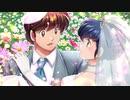 パチンコ Pめぞん一刻~Wedding Story~ PV【平和】