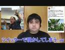 沖縄県の玉城デニー知事です。この度は県民に自粛を呼びかけておきながらGWに妻の実家でBBQをしてしまい申し訳ございませんでした。