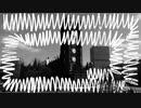 GoGo Penguin - Kora (Cornelius Remix - Official Video) ft Cornelius