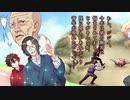 【刀剣乱舞偽実況】伯仲がふたつのナゾを追う【MR英語版File.1B】