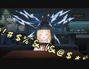 【翻訳切り抜き】無題のアメリア・ワトソン切り抜き集2【HoloEN/Amelia Watson】
