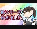 俳工房No.01「新シリーズ始めました」