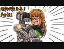 【Kenshi】未央が生きる!part21