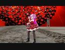 【はあちゃまは負けない!】[脱法ロック] 赤井はあと(パンクはあちゃま)【歌ってみた / 踊ってみた / MMD】