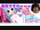 【異種族レビュアーズ】ピルティアASMRの視聴動画を見てるだけwww