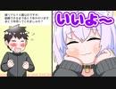 【切り抜き漫画】少年くんが結婚できるようになるまで待っていてくれる猫又おかゆ【手描き】