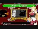 【剣神ドラゴンクエスト】マキと行くりゅうおう討伐の旅 Stage:7【VOICEROID実況プレイ】