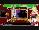 【剣神ドラゴンクエスト】マキと行くりゅうおう討伐の旅 Stage:Final【VOICEROID実況プレイ】