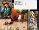 鬼畜王ランス(3) 反乱軍編2