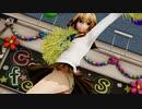 【MMD】YAHHO!! アリス・マーガトロイド セーラー服 【Ray-MMD1.52 ぱんつ注意】