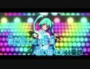 【ニコカラ】Tell Your World [kz]【ぎょぎょ様 MMD-PV Ver.】_ON Vocal