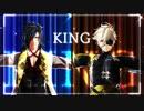 【MMD刀剣乱舞】KING【大典太・鬼丸】
