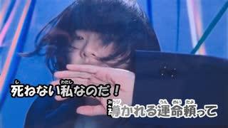 【ニコカラ】愛を知るまでは《あいみょん》(On Vocal)±0